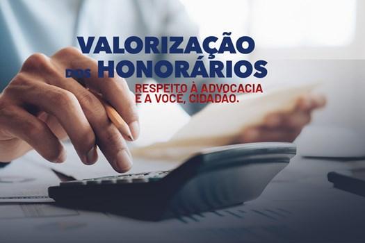 Nova campanha nacional da OAB reforça defesa da valorização dos honorários